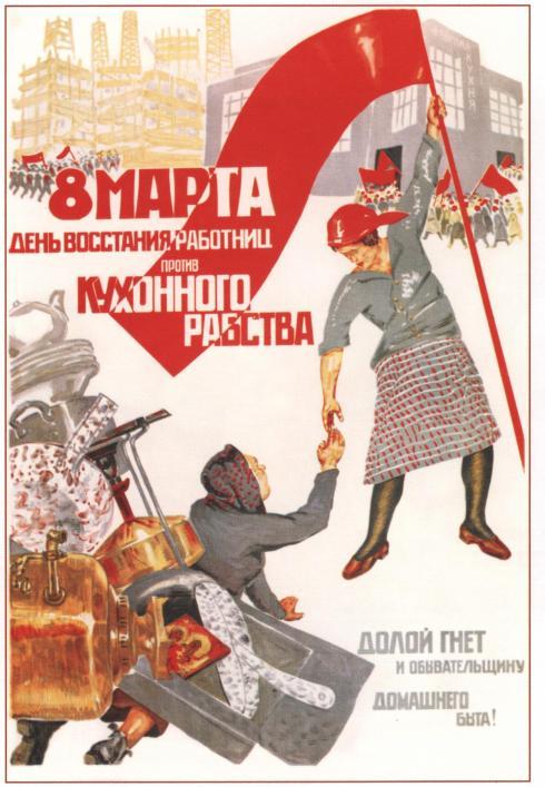 1932-deikin-marta-den-vosstaniya-rabotnic-protiv-rabstva-2.jpg